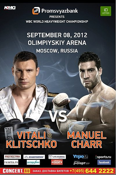 Klitschko vs. Charr ©KMG.