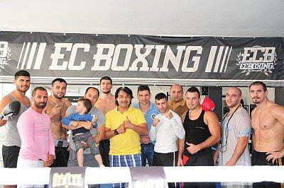 ©EC Boxpromotion.