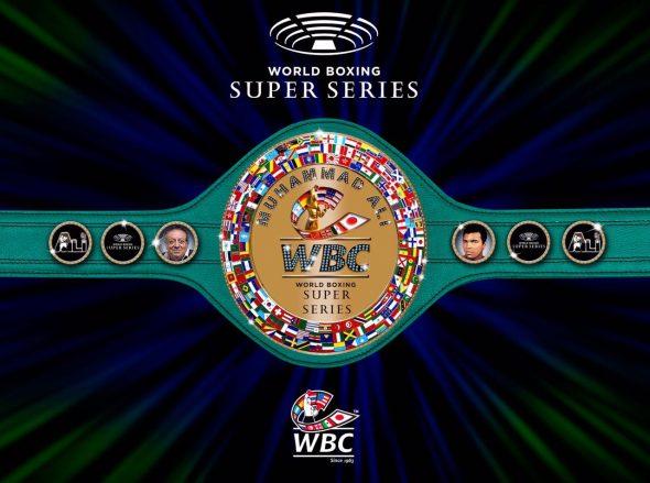 WBC Diamond World series
