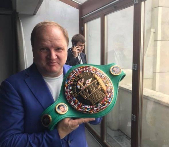Hrunov WBC