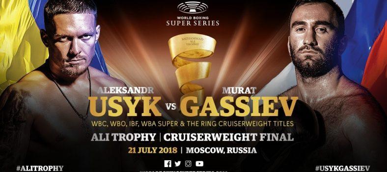 USYK-GASSIEV-FINAL