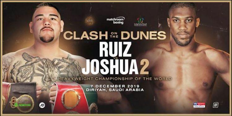 Ruiz Joshua Uhrzeit